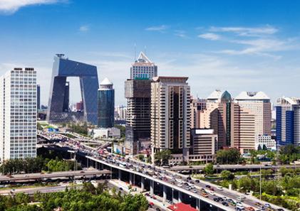 Pekin Aeroport Centre Ville